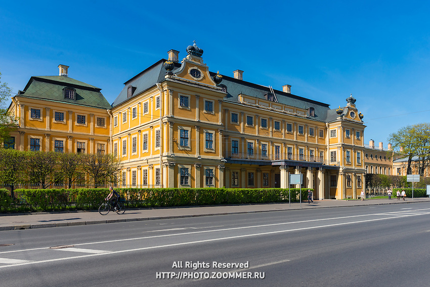 The Menshikov Palace Facade, Saint Petersburg