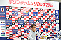 Soccer: Japan traning session for KIRIN Challenge Cup 2018