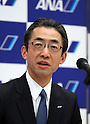 ANA CFO Yuji Hirako to become new president of Japanese airline