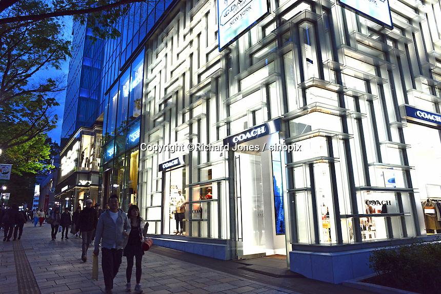 Coach, American brand shop in Omotesando, Harajku, Tokyo