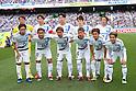 Soccer: J1 2020: Yokohama FMarinos 1-2 Gamba Osaka