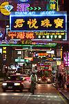 People's Republic of China, Hong Kong: Neon signs, Nathan Road, Kowloon | Volksrepublik China, Hongkong: naechtliches Treiben in der Nathan Road, auf der Kowloon Halbinsel
