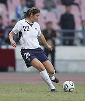 January 28, 2007: Yael Averbuch