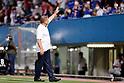 The Emperor's Cup JFA 101st - Yokohama F. Marinos 2(3-5)2 Honda FC
