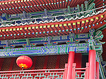 Colorful Chinese architecture in Xian, China.