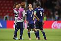FIFA Women's World Cup France 2019: Netherlands 2-1 Japan