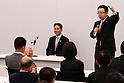 Naoto Kan Resigns