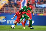 Quarter Finals | AFC U-23 Championship Thailand 2020