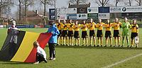 2020.02.26 WU17 Belgium - Netherlands