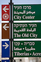 Asie/Israël/Galilée/Nazareth: panneaux de signalisation touristique en langue hébreu, arabe et anglaise