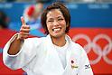 2012 Olympic Games - Judo Women's -57kg - Final