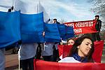 Crimea anniversary party