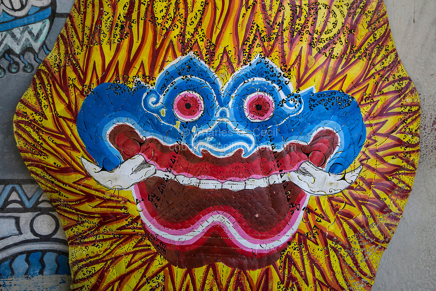 Yogyakarta, Java, Indonesia.  Image of Kala, Used on Stage to Open a Puppet Show.  God of the underworld in Javanese and Balinese mythology, sometimes regarded as a protector.