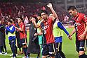 J1 2016 : Kashima Antlers 1-0 Yokohama F Marinos