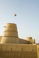 Oman, Buraimi, Al Khandaq Fort, and Omani flag