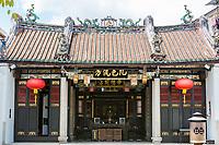 Looking Toward Altar at Han Jiang Chinese Ancestral Temple, George Town, Penang, Malaysia