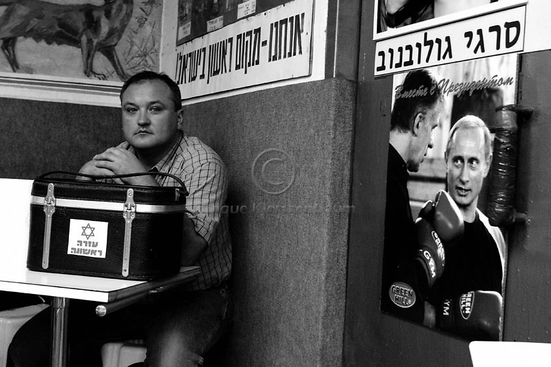 Valera (no surname given) a Doctor is seen ready to give first aid at the Jerusalem Boxing Club during the Jerusalem Championship.  Located in a bomb shelter, the club has 150 members in which the big majority is Jewish, with a minority of Arabs from East Jerusalem (15 members).