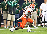 Illinois Fighting Illini wide receiver Jarred Fayson (11 ) catches the ball during the 2010 Texas  Bowl football game between the Illinois  Fighting Illini and the Baylor Bears at the Reliant Stadium in Houston, Tx. Illinois defeats Baylor 38 to 14....