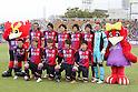 J2 Teams - Kyoto Purple Sanga