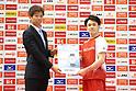 Artistic Gymnastics: 56th NHK Cup