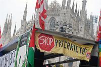 - general strike against government economic measures called by the CGIL union....- sciopero generale contro le misure economiche del governo convocato dal sindacato CGIL