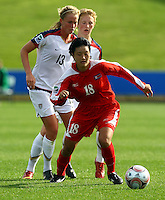 Un Hyang Kim (PRK)..FIFA U17 Women's World Cup Final, USA v Korea DPR, Albany Stadium, Auckland, New Zealand, Sunday 16 November 2008. Photo: Renee McKay/PHOTOSPORT