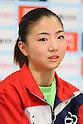 Artistic Gymnastics: 54th NHK Cup