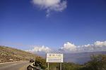 Road 767-Kfar Tavor-Kinneret