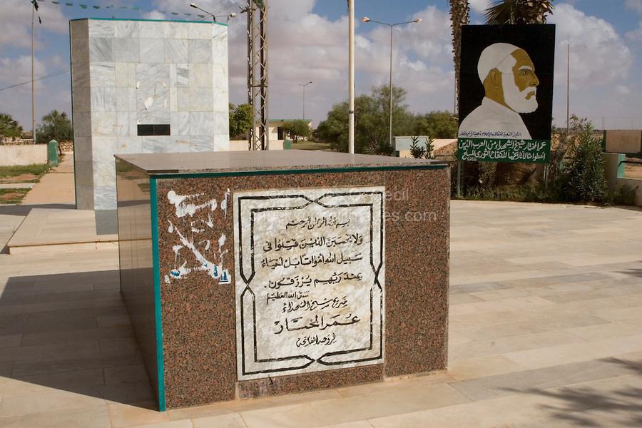 Saluq, Libya - Omar Mukhtar Tomb