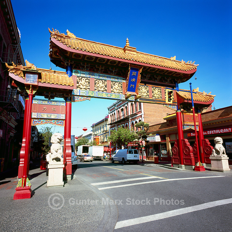Chinese Gate of Harmonious Interest in Chinatown, Victoria, BC, Vancouver Island, British Columbia, Canada - Victoria's Chinatown National Historic Site and Oldest Chinatown in Canada