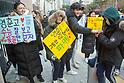 College Scholastic Aptitude Test was conducted in Korea