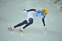 OLYMPICS: SOCHI: Iceberg Skating Palace, 18-02-2014, Shorttrack, ©photo Martin de Jong