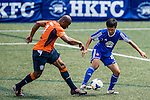 Eastern Salon Original vs Rangers Legends during the Day 3 of the HKFC Citibank Soccer Sevens 2014 on May 25, 2014 at the Hong Kong Football Club in Hong Kong, China. Photo by Aitor Alcalde / Power Sport Images
