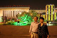 Tiananmen Square. Beijing, China.