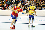 Spain's Alex Dujshebaev (l) and Bosnia Herzegovina's Marko Panic during 2018 Men's European Championship Qualification 2 match. November 2,2016. (ALTERPHOTOS/Acero)