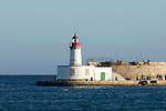 Hafeneinfahrt, Ibiza-Stadt, Eivissa, Ibiza