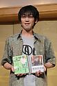 Winner of Akutagawa award winner Shinsuke Numata attends a press conference