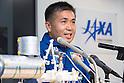 Japanese Astronaut Koichi Wakata News Conference at Japan Aerospace Exploration Agency