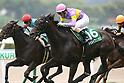 Horse Racing: TV Nishinippon Corp.Sho Kitakyushu Kinen