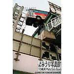 January 17th, 1995 : Kobe, Japan - The highway is collapsed due to the January 17 earthquake. (Photo by Kenji Okumura)