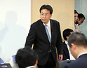 Democratic Party to join the newly founded party Kibou no Tou led by Tokyo Governor Koike