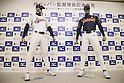 Japanese Team New Uniforms for World Baseball Classic