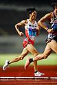 Athletics : The 68th All Japan Industrial Athletics Championship