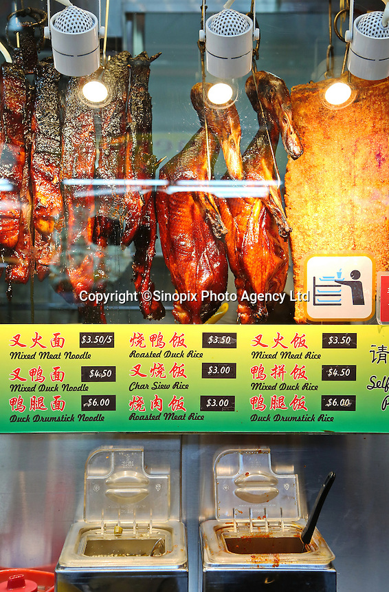 A stall in the Maxwell Food Centre in Singapore.  Located in the heart of Chinatown, Maxwell Road Hawker Centre has over 100 stalls, providing one of the biggest varieties of local food in Singapore