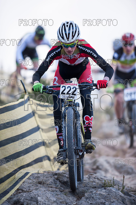 Chelva, SPAIN - MARCH 6: Didac Carvacho during Spanish Open BTT XCO on March 6, 2016 in Chelva, Spain