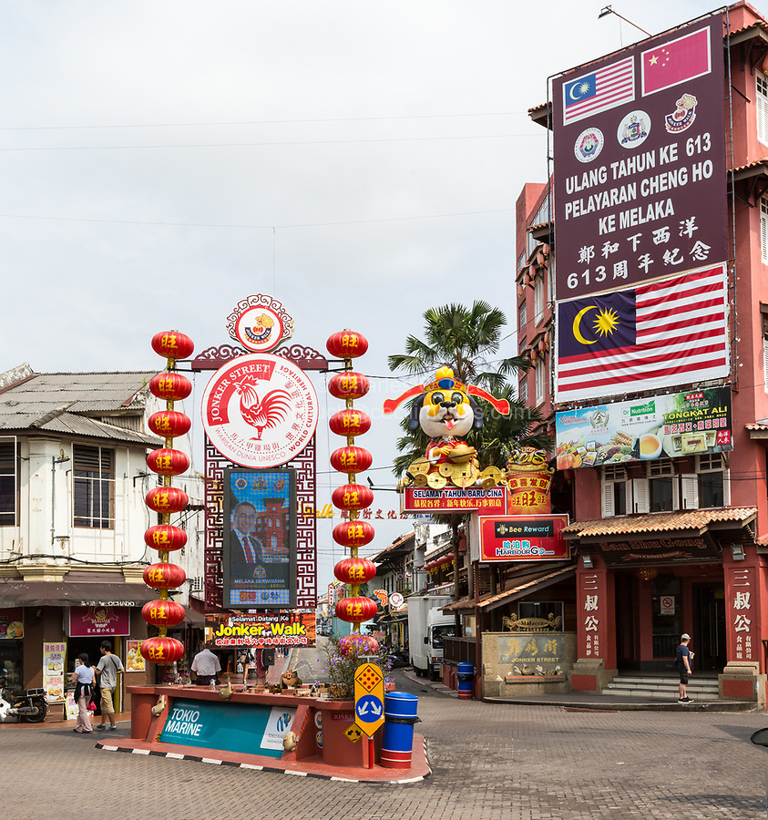 Entrance to Jonker Street, Jalan Hang Jebat, Melaka, Malaysia.