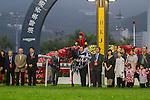 DEC 13,2015: A Shin Hikari ,ridden by Yutaka Take,wins the Hong Kong Cup at Sha Tin in New Territories,Hong Kong. Kazushi Ishida/ESW/CSM