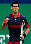 SHANGHAI, CHINA - OCTOBER 15:  Novak Djokovic of Serbia celebrates a point to Guillermo Garcia-Lopez of Spain during day five of the 2010 Shanghai Rolex Masters at the Shanghai Qi Zhong Tennis Center on October 15, 2010 in Shanghai, China.  (Photo by Victor Fraile/The Power of Sport Images) *** Local Caption *** Novak Djokovic