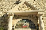 Mar Elias Greek Orthodox Monastery