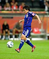Shinobu Ohno.  Japan won the FIFA Women's World Cup on penalty kicks after tying the United States, 2-2, in extra time at FIFA Women's World Cup Stadium in Frankfurt Germany.